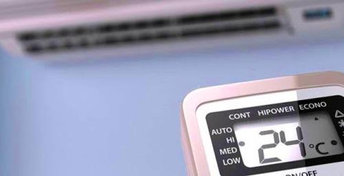 Mantenga los equipos de aire acondicionado alrededor de 24º C, este nivel asegura una temperatura agradable.