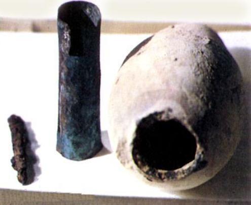 La Pila o Batería de Bagdad es el nombre dado a diversos jarrones fabricados durante el periodo parto (antes del año 226 d. C.), que algunos suponen que funcionaban como una pila eléctrica.