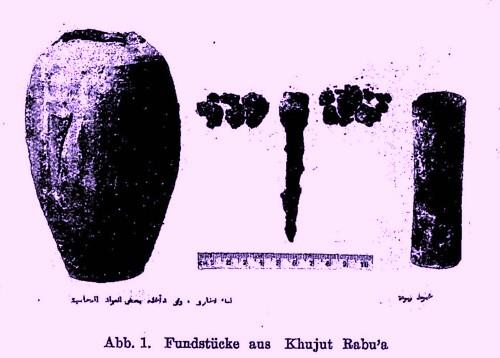 El recipiente medía 13 cm de alto por 4 cm de diámetro, mientras que el cilindro de cobre medía 9 cm de alto por 2,6 cm de diámetro.