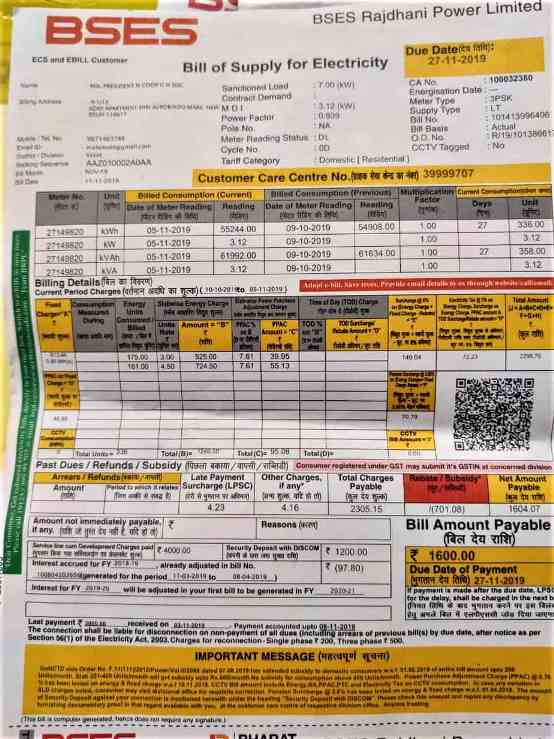 Factura de BSES Rajdhani Power Limited (Nueva Delhi, India)