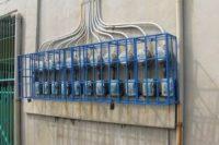 Préstamo de fase: Pérdidas no técnicas en la medición de la energía eléctrica en baja tensión