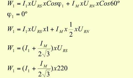 """Potencia medida por el medidor del """"usuario 1"""":"""