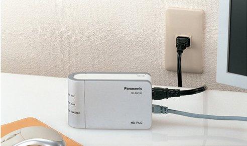 Aunque el concepto técnico subyacente en PLC no es nuevo, el detonante para la aparición de estos nuevos sistemas se encuentra en los avances tecnológicos de la década de los 90.