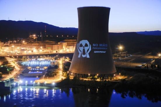 NISA ha tardado un mes en dar a Fukushima el nivel máximo en la escala internacional de accidentes nucleares.